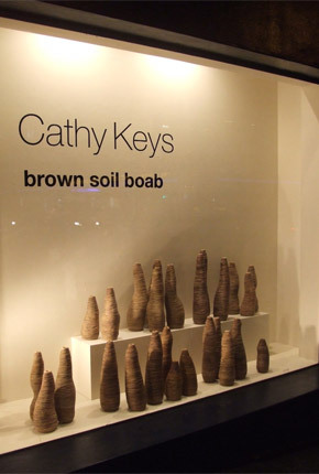 Exhibition of _brown soil boab_, 2006, Ivory Street Window, Artisan, stoneware ceramics, photographer -  Leesa Hickey